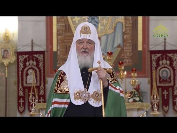 Проповедь Святейшего Патриарха Кирилла в Неделю 25-ю по Пятидесятнице 2019 г.