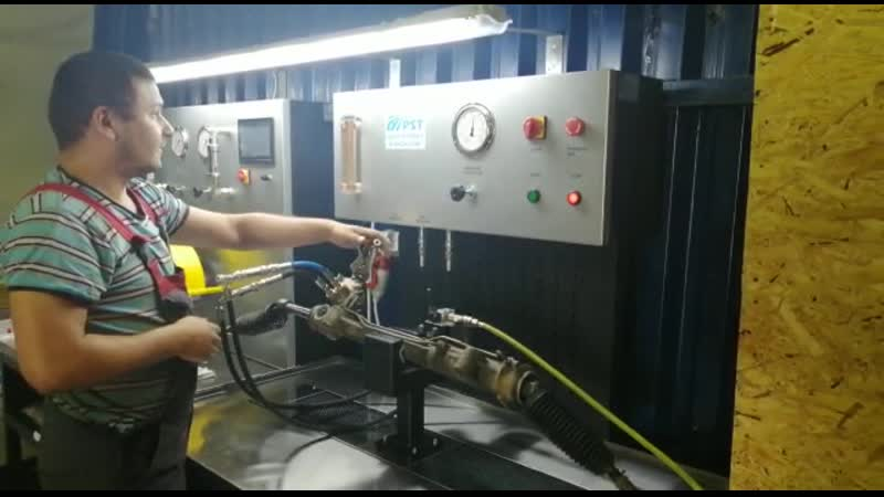Фольксваген Амарок проверка на течь рулевой рейки после диагностики