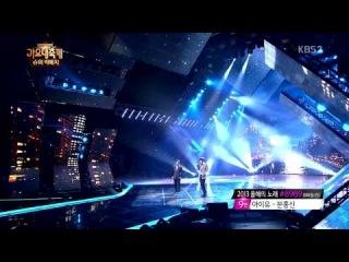 [720p] 131227 Kwill & Huh Gak - For Your Love @ 2013 KBS Gayo Daejun