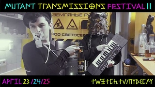Impotenzia 435 is coming to MuTanT TraNSmissiOnS Festival II - April 23, 24, 25