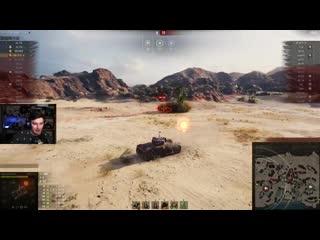 EviL GrannY | World of Tanks ОН ВЕЗДЕСУЩИЙ! - Бедные противники! - Panhard EBR 75 (FL 10)