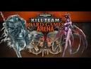 Warhammer 40k Kill Team 50 оттенков Серых часть вторая