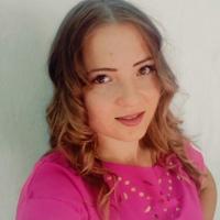 Фотография страницы Анны Зигаленко ВКонтакте