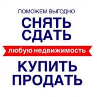 Аренда|Сдам|Недвижимость|Сниму|квартиру|Казань