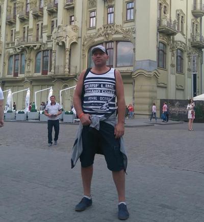 Artemy Artemy, Першотравенск