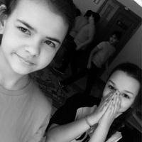 Фотография страницы Елизаветы Алтуниной ВКонтакте