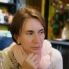 Ирина Березовская
