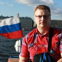 Фото Алексея Петрова