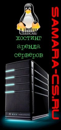 облачный сервер какой лучше