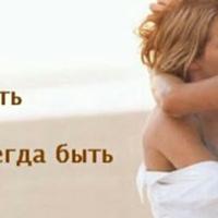 Фотография страницы Юры Гостэва ВКонтакте