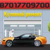 Фотография профиля Saluha Sharipov ВКонтакте