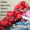 Алсу Ермакова