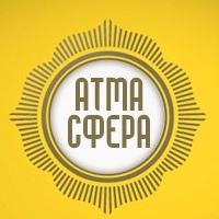 Логотип АТМАСФЕРА/ЦЕНТР ПЕРСОНАЛЬНОГО РАЗВИТИЯ/ХАБАРОВСК