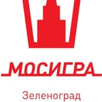 Фотография Мосигры Зеленоград
