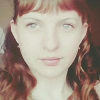 Личная фотография Евгении Скурихиной