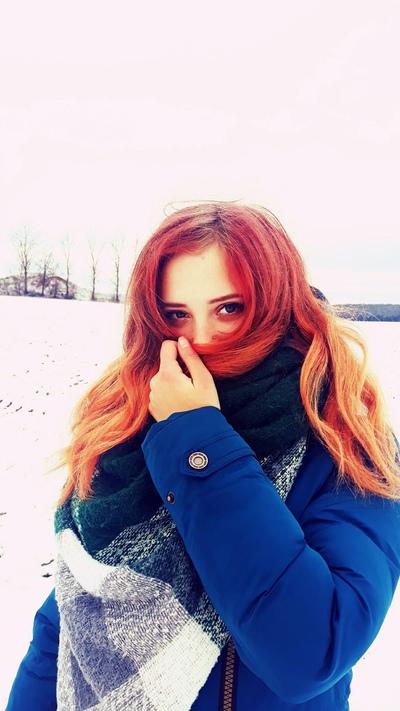 Дарья Горощик