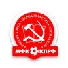 Мини-Футбольный Кпрф