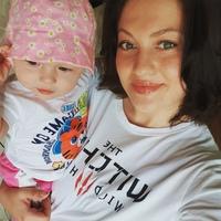 Фотография страницы Екатерины Запрудновой ВКонтакте