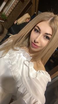 Анна савенкова в метсю девушка за работой