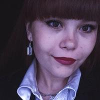 Мария Аверина