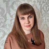 Фотография Татьяны Харлампьевой ВКонтакте