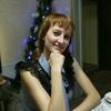 Юлия Прутас