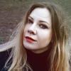 Екатерина Головина