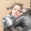 Irina Tim