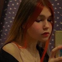 Арина Аккерманова