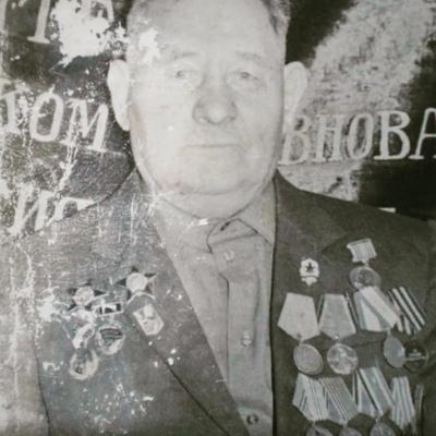 Елена Мацнева