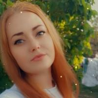 Фотография Насти Настиной ВКонтакте