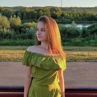 Фотография анкеты Миланы Чичинадзе ВКонтакте
