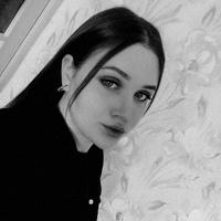 Алина Протасова