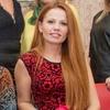 Анастасия Речицкая-Кузьмина