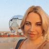 Леся Валентиновна
