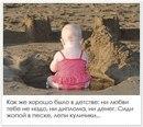 Личный фотоальбом Светланы Кокоулиной