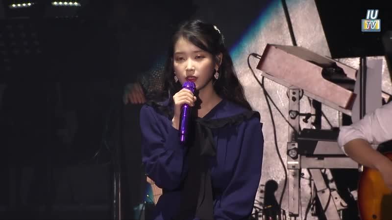 [IUTV] IU 10th Anniversary Tour Concert dlwlrma. - Hong Kong (VK)