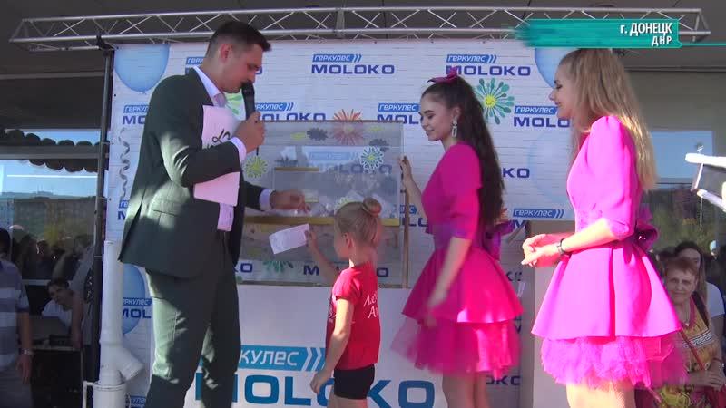 Открытие гипермаркета Геркулес MOLOKO и MOLOKO Косметик на ул Землянская 10б