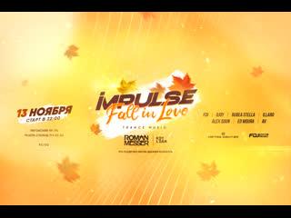 IMPULSE live 019: RUBEA STELLA, ALEX SOUN /