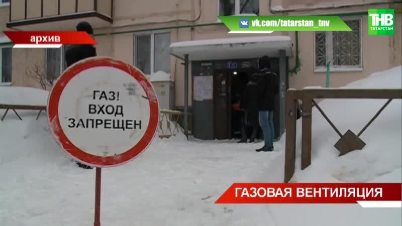 За 2 года от отравления угарным газом в Казани пострадали почти полсотни человек