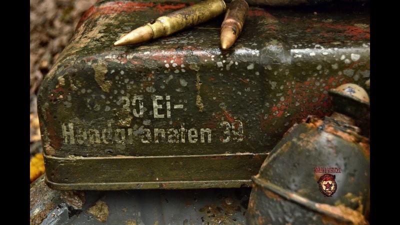 Опасные находки из немецкого блиндажа Dangerous finds from a German dugout