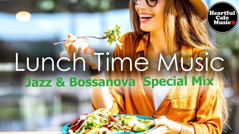 Lunch Time music Jazz BossaNova Special Mix For Work Study Restaurants BGM Lounge shop BGM