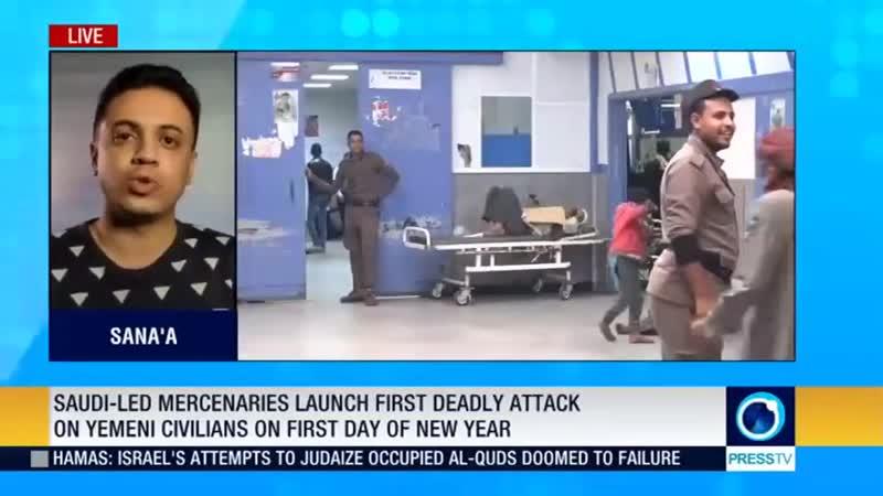 Saudi mercenaries launch another attack on Yemen