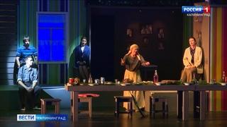 18 сентября в Драмтеатре новый сезон откроется премьерой спектакля «Когда голуби улетели»