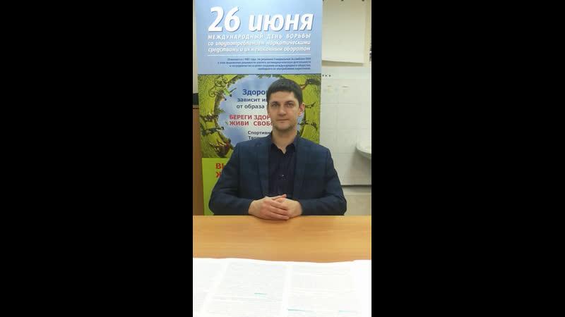Встреча с врачом наркологом Сургутской клинической психоневрологической больницы Зыряновым Сергеем Аркадьевичем