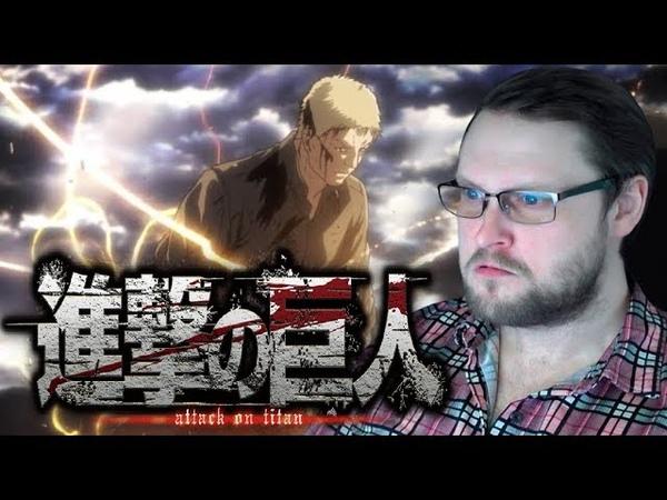 АХ ВЫ Ж КРЫСЫ ► Куплинов озвучивает аниме Атака титанов 2 3