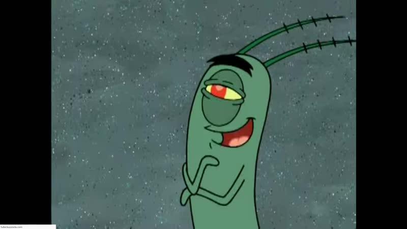 Planktons bucket