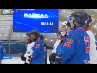 Продавать билеты на матчи чемпионата мира по хоккею с мячом в Иркутске планируют с 7 сентября