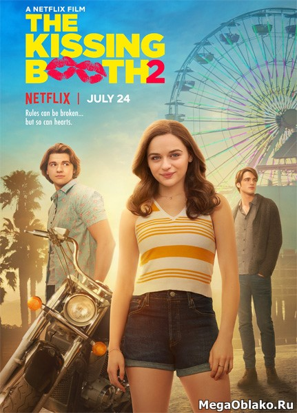 Будка поцелуев 2 / The Kissing Booth 2 (2020/WEB-DL/WEB-DLRip)