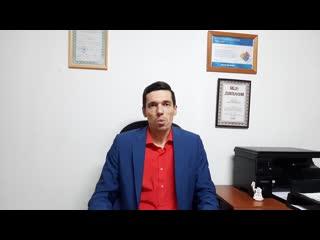 Приглашение на тренинг от Павла Ермакова